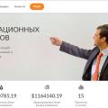 http://shareinstock.com/