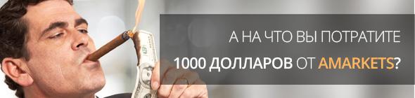 news_10000th-member-web_19-08-15