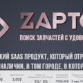 zaptor